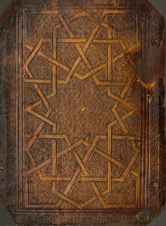 14th Century Egyptian Book Binding via The Museum of Islamic Art