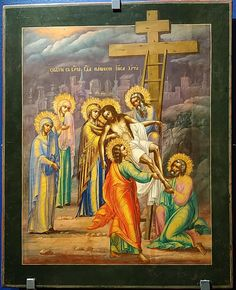 Stairway To Heaven, Jesus Christ, Painting, Byzantine Art, Life, Pictures, Painting Art, Paintings, Painted Canvas