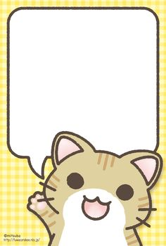 やあ!(猫:茶トラ)ポストカード (Hey! Tabby Cat Postcard) http://handcraftpinterest.blogspot.com/