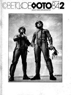 Soviet Photography magazine n.2, 1984. Советское фото, вып. 02, 1984 г.