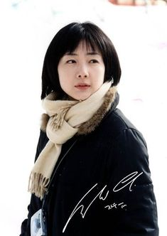 This is Choi Ji-woo, a South Korean actress who appeared in the show, Winter Sonata. This was a mega-hit Korean drama in the early and I like to think Yu-mi's appearance and style would be a bit inspired by Ms. Korean Star, Korean Men, Korean Adoption, Korean Celebrities, Celebs, Winter Love, Korean Actresses, Korean Drama, Asian Beauty