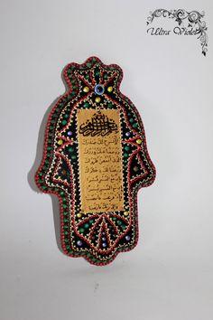 Hamsa Amulets, Kabbalah Hand of Fatima, hand painted , Arabic,Single piece, handmade, handpainted