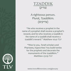 TLV Glossary Word of the Day: Tzaddik
