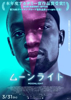 Watch Moonlight FULL MOVIE Sub English ☆√ Love Movie, Movie Tv, Andre Holland, An American In Paris, Japanese Film, Keys Art, Action Film, Film Posters, Movie Theater