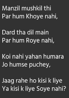 Shyari Quotes, Swag Quotes, Hindi Quotes, True Quotes, Hindi Shayari Inspirational, Hindi Shayari Love, Inspirational Quotes, Perspective Quotes, Crazy Girl Quotes