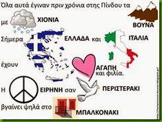ΕΛ8 National Days, National Holidays, Kindergarten, Education, Image, October, Tax Day Deals, Kindergartens, Onderwijs