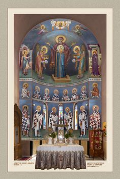i.naos z.p.l. Byzantine Icons, Byzantine Art, Religious Icons, Religious Art, Paint Icon, Pictures Of Jesus Christ, Church Interior, Believe In God, Orthodox Icons