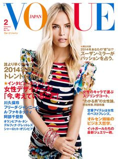 a special kind of woman: natasha poly, edie campbell and doutzen kroes by patrick demarchelier for vogue japan february 2014 Vogue Magazine Covers, Fashion Magazine Cover, Fashion Cover, Vogue Covers, Fashion Music, Japan Fashion, Fashion Beauty, Natasha Poly, Patrick Demarchelier