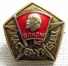 USSR Soviet VLKSM Communist Pin Badge - Master-Craftsman