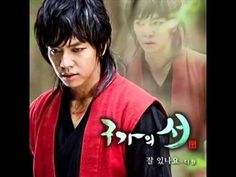 The One - Best Wishes To You (Gu Family Book OST Part 6) [English Transl...