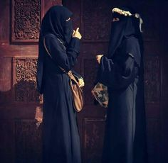 My dear daughters of Adam you are all beautifu Hijab Dp, Hijab Niqab, Muslim Hijab, Hijab Outfit, Hijabi Girl, Girl Hijab, Niqab Fashion, Muslim Fashion, Muslim Girls