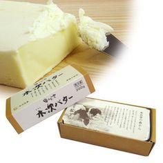 健康な牛から採れた安心、安全な牛乳です♪。▽【島根奥出雲産】 《木次乳業》 木次ノンホモ牛乳  ★ 1000mL