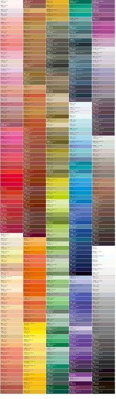 Renk adı ve geleneksel rengin onaltılık sayı Japonya 465 renk ~ Geleneksel Japon Renk Tablosu: