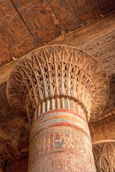 Temple of Khnum Esna Egypt  The pattern on the column decorates an otherwise uninteresting support structure.