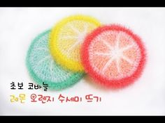 YouTube Crochet Scrubbies, Crochet Potholders, Knit Crochet, Creative Bubble, Crochet Accessories, Crochet Flowers, Orange, Diy And Crafts, Bubbles