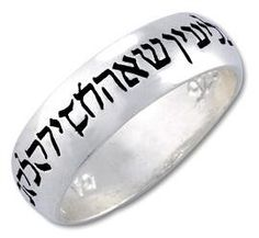 Holiday Jewelry- Love  Protection Blessing Jewish Ring- Kabbalah Jewelry Holiday gift