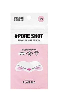 Description Unclog pores and remove weeks' worth of dirt buildup, blackheads, whiteheads, excess oil, and debris from deep down in the pore. 3 pieces in each pack How to use After Washing your face, thoroughly wet your nose. The Strip won't stick on a dry nose. Apply to nose are, smooth side down, pressing down to ensure good contact with skin. Let dry for about 15~20 minutes until stiff to the touch. Slowly and carefully peel off starting at edges, pullin #WartsOnHands Wart On Finger, Warts On Hands, Skin Wars, Dry Nose, Skin Growths, Skin Tag Removal, Unclog Pores, Wash Your Face, The Cure