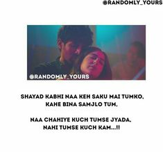 Likes, 21 Comments - Dialogues True Feelings Quotes, Hurt Quotes, Reality Quotes, Funny Quotes, Qoutes, Just Lyrics, Cool Lyrics, Bollywood Quotes, Bollywood Songs
