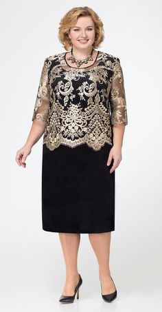 Mothers plus size cute outfit Vestidos Plus Size, Plus Size Dresses, Plus Size Outfits, Mother Of Groom Dresses, Mothers Dresses, African Fashion Dresses, African Dress, Mom Dress, Lace Dress