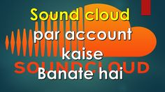 sound cloud pa accoun kaise banaye how to make a account on sound cloud in free