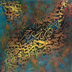 DesertRose...Arabic calligraphy