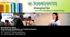 ShanghaiTex 2013 International Exhibition on Textile Industry  상해 섬유기계/봉제기기 박람회
