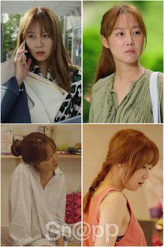 ★ BLUE TALK ★ :: 괜찮아 사랑이야 공효진헤어 연출법 따라해보기! It's Okay That's Love, Gong Hyo Jin, Drama Movies, Envy, Disney Characters, Fictional Characters, Disney Princess, Casual, Outfits