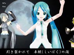 This promotion video is our original songs, a cover version by Hatsune Miku. We made a promotion video using the MMD. Please enjoy it.Thank you.  Lyrics :Mitei Tai(NP4) Composition & Arrangement :Aeolia Suganuma(NP4) CG Operation MMD/AviUtl:Aeolia Suganuma(NP4)  --Special Thanks-- MMD:Yu Higuchi,KyokuhokuP,Lat,DONKEY,kaz,Mogg    mayumichan0907(YowaneHaku),Pocky(AkitaNeru) AviUtl:Kenkun,SweeP  [Memo] Original part of our work of this are as follows. 1. Music in general (composer...