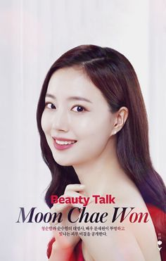 Moon Chae Won, Beauty Queens, Korean Beauty, Asian Woman, Actresses, Wallpaper, Celebrities, Model, Female Actresses