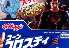 Kellogg's Cereal Boxes back in the 1880's   Kellogg's Man of Steel Breakfast Cereal Boxes from Japan