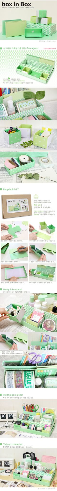 Multi Use Ordering Box Full Design Box in Box