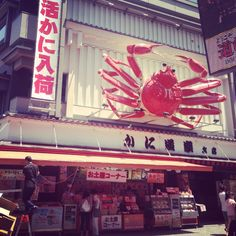 #japan #osaka #kanidoraku