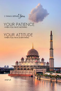 Two Things Define You From the collection: IslamicArtDB » Putra Mosque (Masjid Putra) in Putrajaya, Malaysia (21 items)