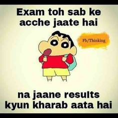 Funny education quotes in hindi funny school quotes in hindi Shinchan Quotes, Exam Quotes Funny, Exams Funny, Best Friend Quotes Funny, Funny Education Quotes, Cute Funny Quotes, Smart Quotes, Photo Quotes, Hindi Quotes