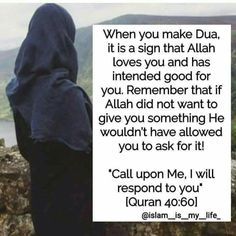 Have faith in ALLAH Al hum du lillah for evrything Allah Quotes, Muslim Quotes, Religious Quotes, Quran Quotes Inspirational, Faith Quotes, Life Quotes, Allah Loves You, Islamic Information, Love In Islam