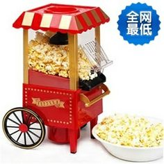 2014 Nova pipoca mini-máquina de transporte doméstico carrinho de pipoca máquina de pipoca presente do dia máquina criança FRETE GRÁTIS