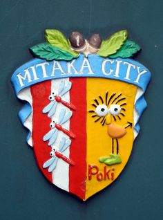 The emblem for Mitaka City (greater Tokyo). This was designed by film director Hayao Miyazaki, whose Studio Ghibli Museum is in the city.