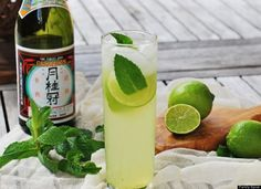 The Huffington Post - Mojito Recipes To Try Before The End Of Summer