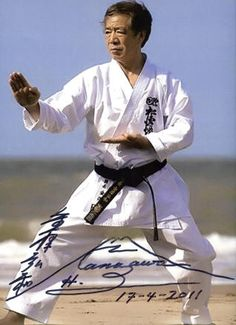 Kanazawa signed this for me Fight Techniques, Shotokan Karate, Kanazawa, Survival Life, Art Poses, Muscular, Aikido, Dojo, Taekwondo