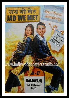 bollywood wedding posters jab we met card Bollywood Theme, Bollywood Posters, Bollywood Wedding, Indian Bollywood, Portrait Studio, Personalized Posters, Marriage Gifts, Wedding Posters, Online Posters