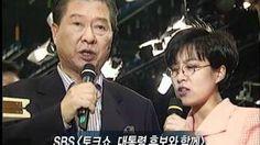 0818 김대중 전 대통령 추모특집 TV 김대중평전(Biography of Dae-joong Kim) 3 - YouTube