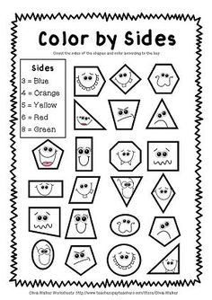 FREE GEOMETRY WORKSHEETS - Color by sides plus many more.