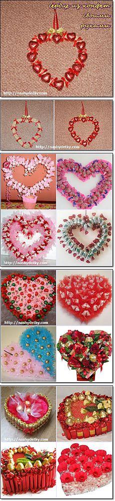 Близким и любимым людям всегда хочется дарить что-то особенное! Сердце из конфет сделать своими руками не сложно, а такой сладкий подарок каждый человек оценит по достоинству.