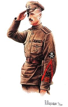 REVOLUTIONARY SHOCK TROOPS IN THE RUSSIAN ARMY in 1917 Рядовой 2-го отряда добровольцев-увечных воинов