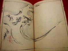 1 15 Rinpa Hoitsu Japanese Ehon Ukiyoe Woodblock Print Book Ouson | eBay