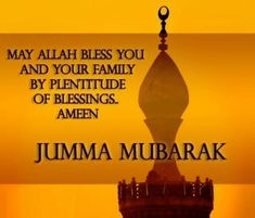 Here I am Sharing Best Jumma Mubarak Images With Quotes And Jumma Mubarak Sms, Jumma Mubarak Shayari And Everything You Needs Related to Jummah. Jumma Mubarak Messages, Jumma Mubarak Quotes, Jumma Mubarak Images, Birthday Wishes Messages, Happy Birthday Quotes, Jumma Mubarak Beautiful Images, Jumma Mubarik, Muslim Pictures, Love You Messages