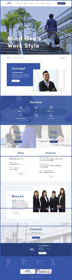 Page Layout Design, Web Layout, Blog Website Design, Web Design Inspiration, Landing, Projects To Try, Activities, Website Layout