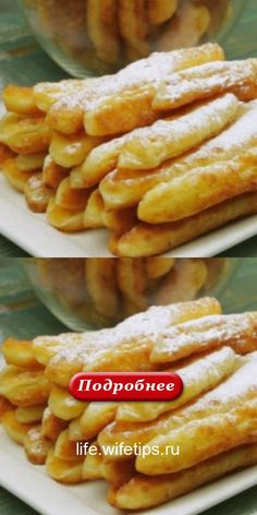 Delicious cottage cheese sticks for breakfast. The whole family loves! Ukrainian Recipes, Russian Recipes, Queijo Cottage, Healthy Low Carb Dinners, Dinner Healthy, Cheese Dishes, Cottage Cheese, No Cook Meals, Cookie Recipes