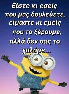 Μινιονς Funny Quotes, Life Quotes, Minions, Humor, Fictional Characters, Nice, Funny Phrases, Quotes About Life, Humour