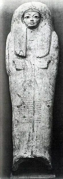 Seti I Coffin. Found in the royal cache at Deir el-Bahari.